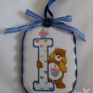 Letter I Ornament
