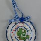 Letter O Ornament
